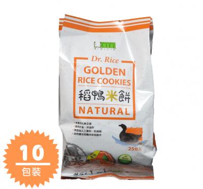 《美好人生》稻鴨米餅-羅勒口味10包箱購組