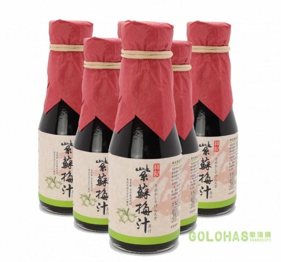 《祥記》紫蘇梅汁-原汁/ 6瓶裝(150ml/瓶)