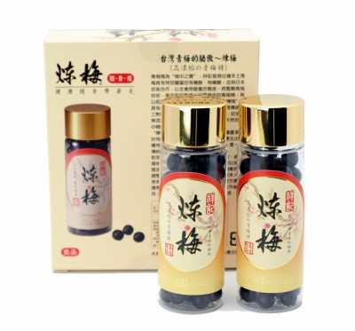 《祥記》煉梅-雙瓶盒裝(80粒/2瓶)