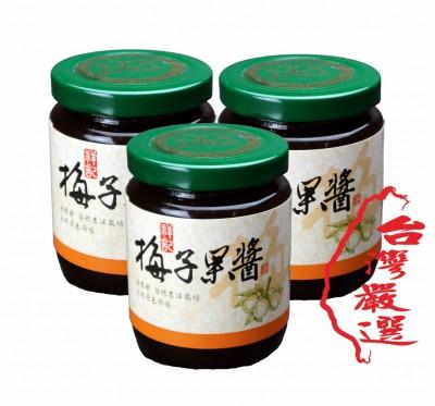 《祥記》梅子果醬/3罐入(280g/罐)