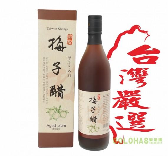 《祥記》陳年梅子醋(600ml/瓶)