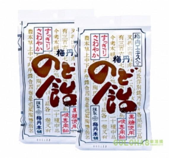【梅丹本舖】青梅精糖果(喉糖80g)2包