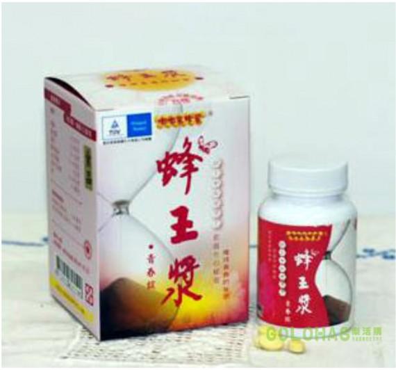 《嘟嘟家蜂蜜》台灣頂級蜂王漿青春錠 (60顆/瓶)