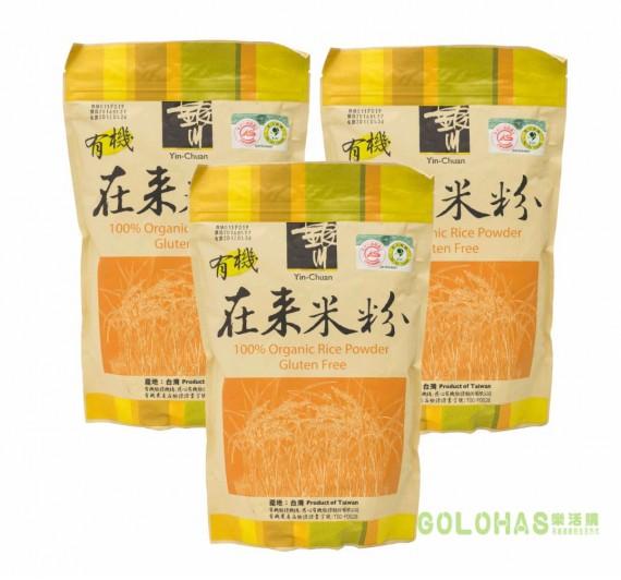 《銀川》有機在來米粉3包組 (600g/包)~專業工法研磨成粉【無麥麩】