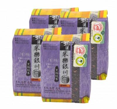 《銀川》有機黑糯糙米(紫米4包組(600g/包)