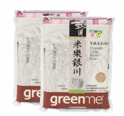 《銀川》有機長秈糙米2包組(2KG/包)