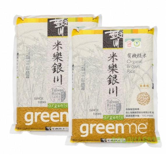 《銀川》有機糙米2包組(2KG/包)