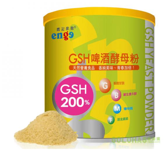 【會昌】鷹記維他GSH啤酒酵母粉(320g/罐)