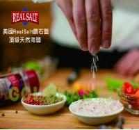 美國【REASL SALT】鑽石鹽 頂級天然海鹽454g (中鹽/袋裝)