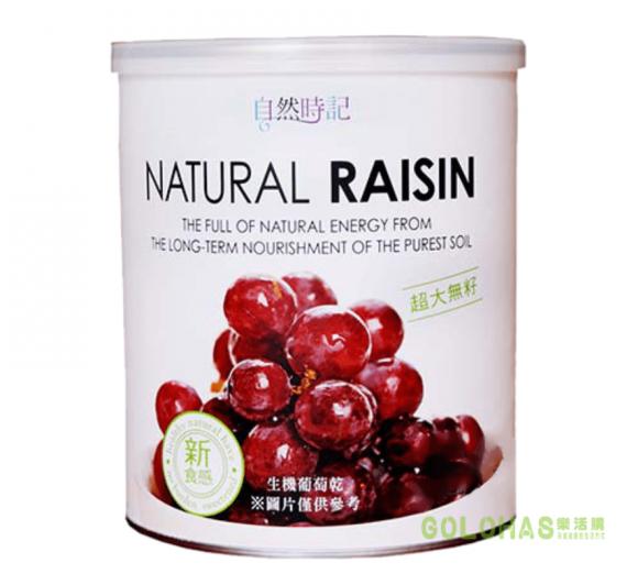 【自然時記】生機超大無籽葡萄乾(425g/罐)