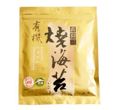 【高仰三】有機燒海苔(全形8枚/包)
