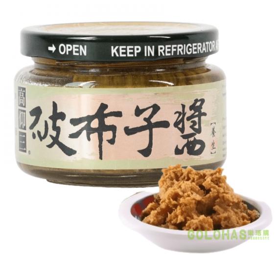 【高仰三】破布子醬(160g/罐)