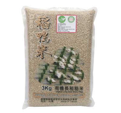 【三星稻鴨米】有機長秈糙米(3kg/包)