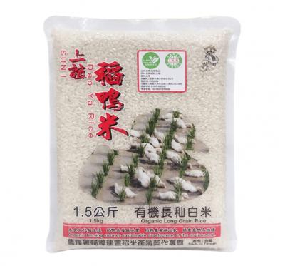 【三星稻鴨米】有機長秈白米(1.5kg/包)