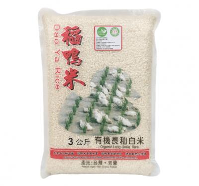 【三星稻鴨米】有機長秈白米(3kg/包)