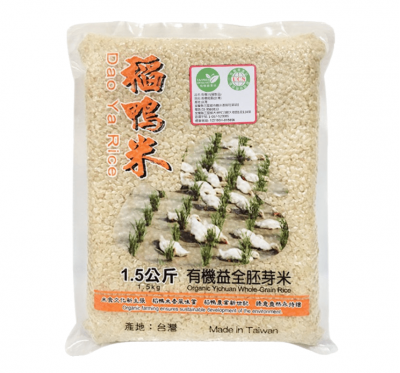 【三星稻鴨米】有機益全胚芽米(1.5kg/包)