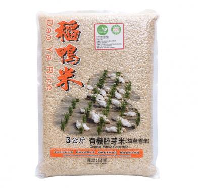 【三星稻鴨米】有機益全胚芽米(3kg/包)