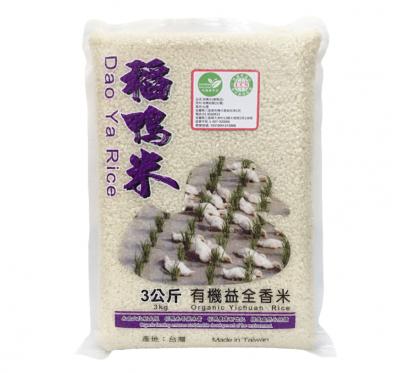 【三星稻鴨米】有機益全香米(3kg/包)
