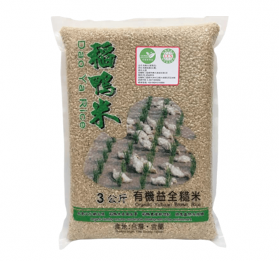 【三星稻鴨米】有機益全糙米(3kg/包)