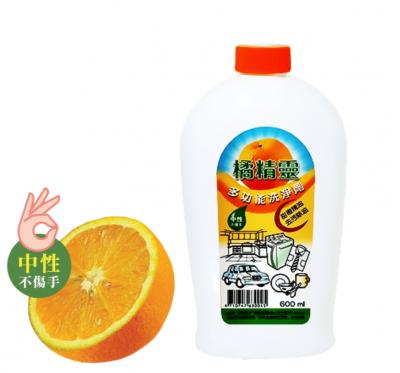 【亞積生技】橘精靈多功能洗淨劑(600ml/瓶)