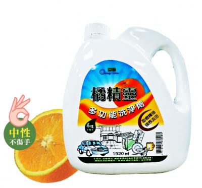 【亞積生技】橘精靈多功能洗淨劑(1920ml/瓶)0.5加侖
