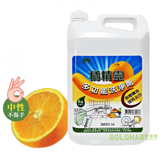 【亞積生技】橘精靈多功能洗淨劑(3850ml/瓶)1加侖