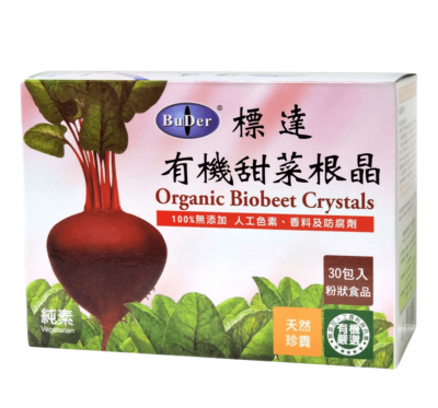 【BuDer 標達】有機甜菜根晶(3gx30包/盒)