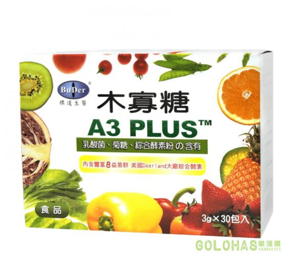 【BuDer 標達】A3 PLUS木寡糖(3gx30包/盒)-綜合酵素粉末食品