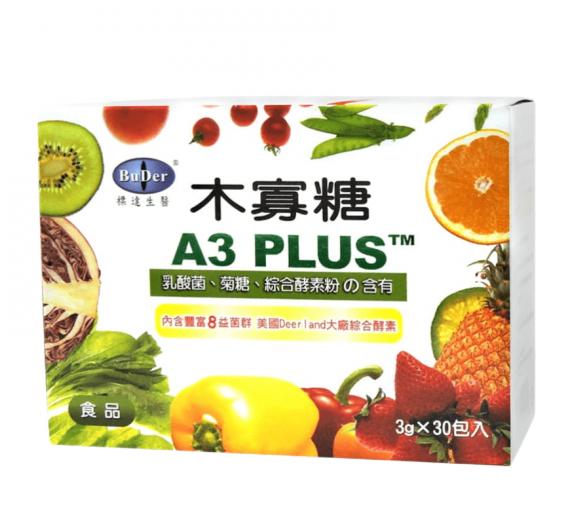 【BuDer 標達】A3PLUS木寡糖(3gx30包/盒)