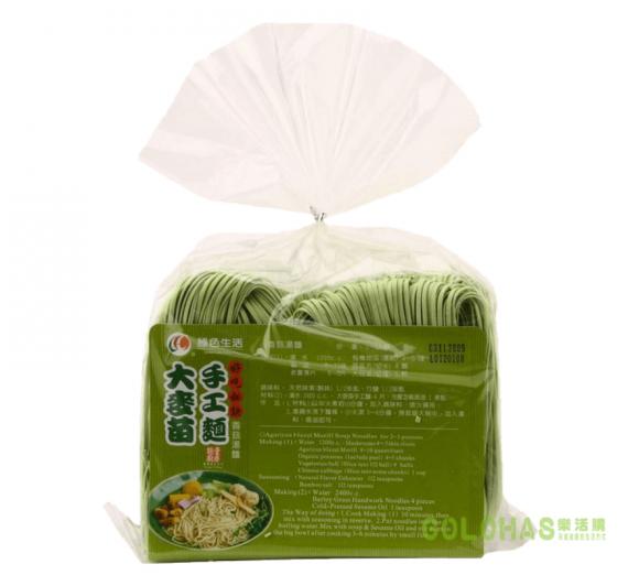 【綠色生活】生機大麥苗手工麵條(600g/包)