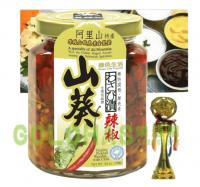 阿里山特產【綠色生活】山葵辣椒(醬菜/250g/瓶)