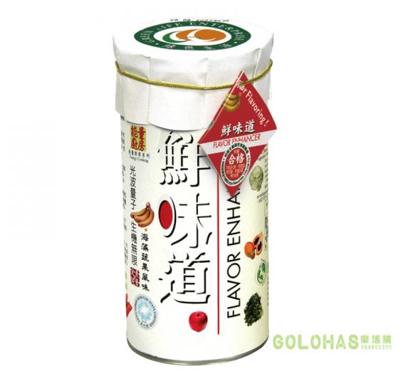【綠色生活】鮮味道-海藻蔬果風味調味料(120g/罐)