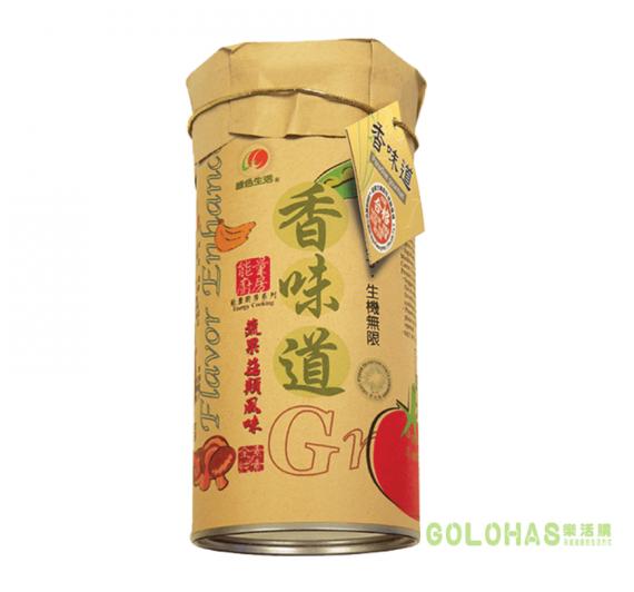【綠色生活】香味道-蔬果菇類風味調味料(120g/罐)