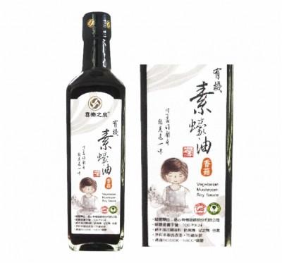 【喜樂之泉】有機素蠔油(500ml/瓶)/3瓶組