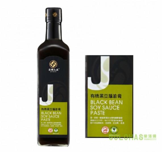 【喜樂之泉】有機黑豆蔭油膏(500ml/瓶)/3瓶組