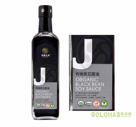 【喜樂之泉】有機黑豆醬油(500ml/瓶)/3瓶組