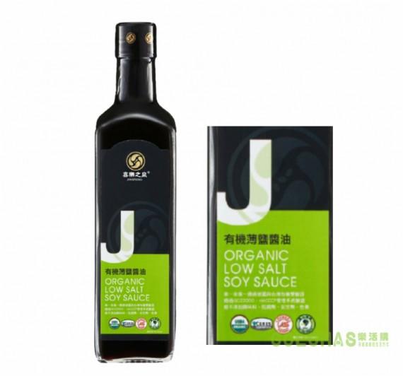 【喜樂之泉】有機薄鹽醬油(500ml/瓶)/3瓶組