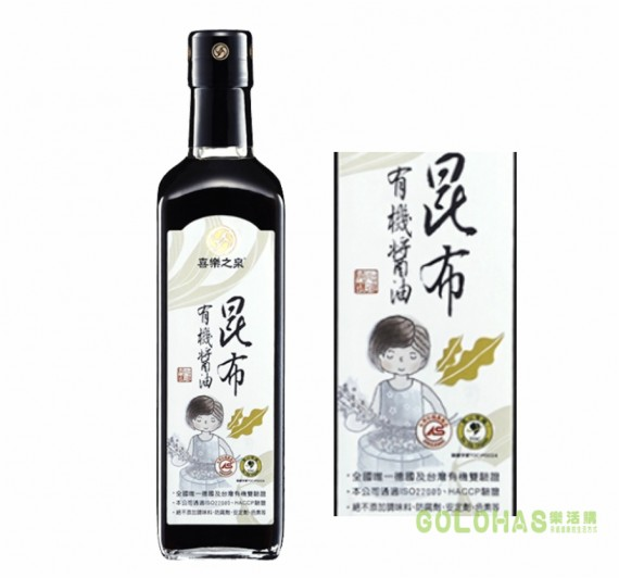 【喜樂之泉】有機昆布醬油(500ml/瓶)/3瓶組