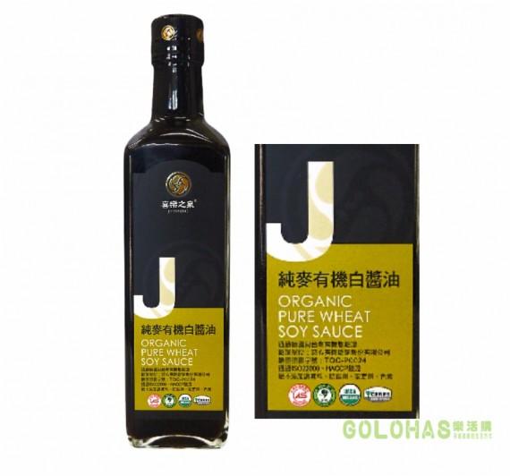 【喜樂之泉】純麥有機白醬油(500ml/瓶)/3瓶組