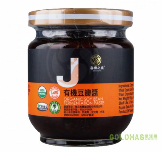 【喜樂之泉】有機豆瓣醬(180g/瓶)/5瓶組