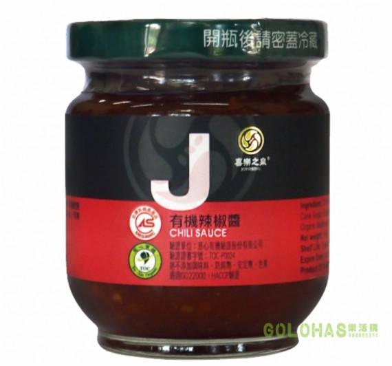 【喜樂之泉】有機辣椒醬(180g/瓶)/5瓶組