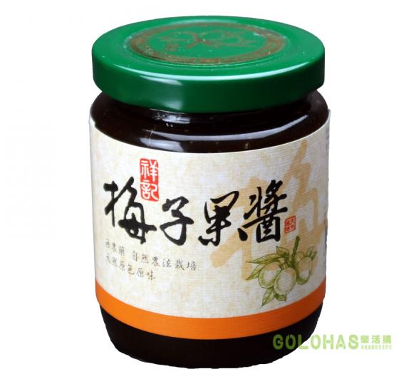 《祥記》梅子果醬(280g/罐)