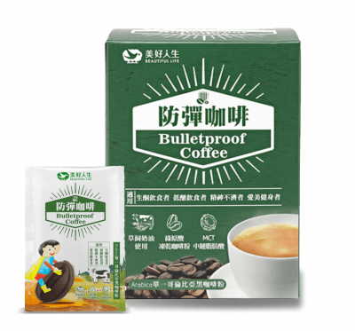 《美好人生》防彈咖啡(15gx10包/盒)-綠盒版
