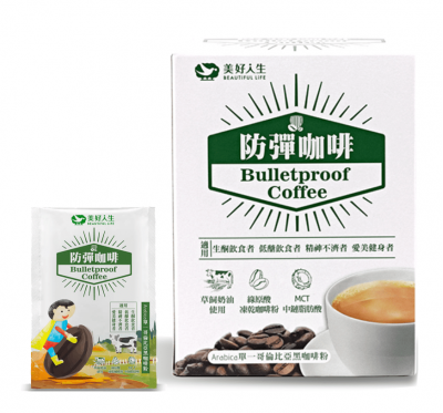 《美好人生》防彈咖啡(15gx10包/盒)-白盒版