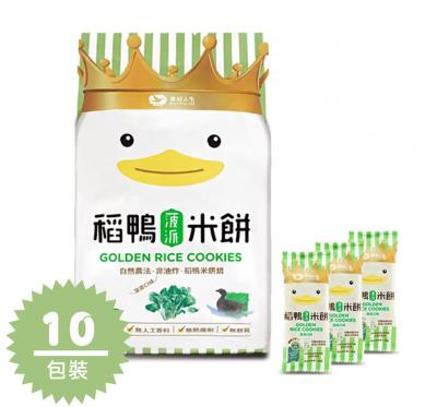 《美好人生》稻鴨米餅-菠菜口味10包箱購組