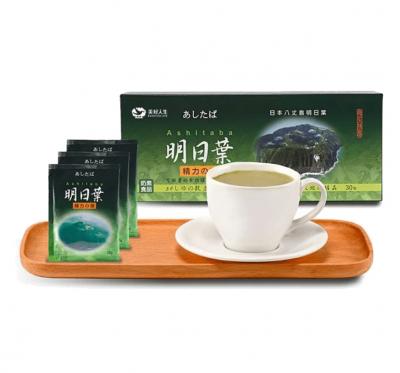 《美好人生》明日葉精力湯/2盒組(30gx30包/盒)
