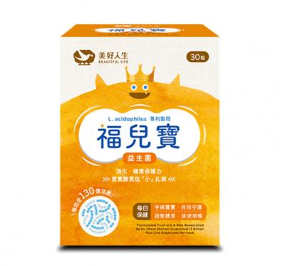 《美好人生》福兒寶益生菌(1g/30包)