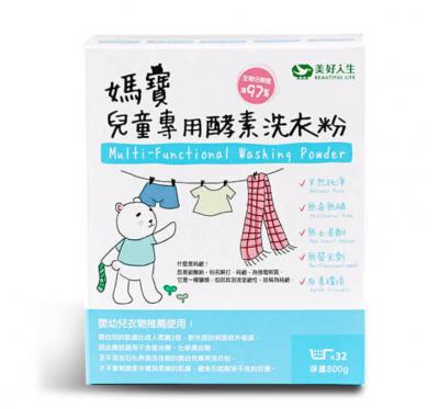 《美好人生》媽寶兒童專用酵素洗衣粉(800g/盒)
