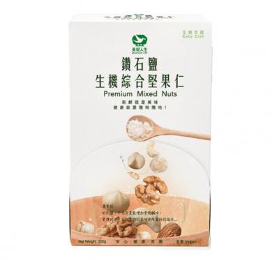 《美好人生》鑽石鹽生機綜合堅果仁抽取盒(25gX8包)