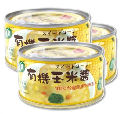 【青葉】有機玉米醬3罐組(120g/罐)